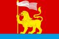 Flag of Tukaevsky rayon (Tatarstan).png