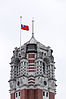 Flag of the ROC at Half Staff in Presidential Building Tower for TransAsia 235 Flight Accident 20150210.jpg