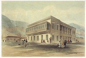 Flagstaff House - Flagstaff House in 1846