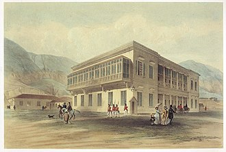 Flagstaff House - Flagstaff House in 1846