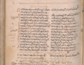 Florence Biblioteca-Medicea-Laurenziana Plutei-32.16 f-382v.png