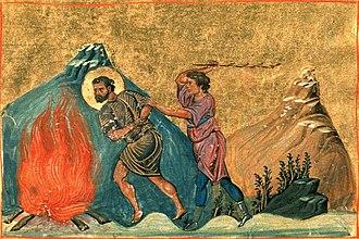 October 13 (Eastern Orthodox liturgics) - Image: Florentius of Thessaloniki (Menologion of Basil II)