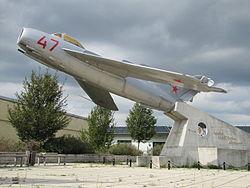 Самолет-памятник Миг‑17