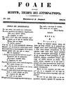 Foaie pentru minte, inima si literatura, Nr. 31, Anul 1841.pdf