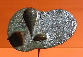 liver of Piacenza