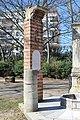 Fontaine Antiquités Parc Becon Courbevoie 5.jpg