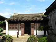 Former Residence of Cai Yuanpei in Shaoxing 15 2012-07.jpg