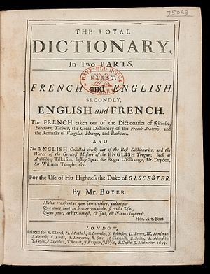 Frontispiece of the Royal Dictionary Wellcome L0041044.jpg