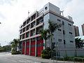 Fu Tei Fire Station 2009.JPG