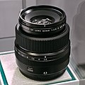 Fujifilm GF 63.jpg