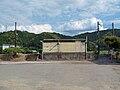 Futana station 01.jpg