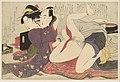 Geisha in kimono met lange mouwen en haar geliefde Negai no itoguchi (serietitel), RP-P-2006-270.jpg