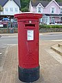 George VI Pillar Box, Undercliff, Shanklin - geograph.org.uk - 1482931.jpg