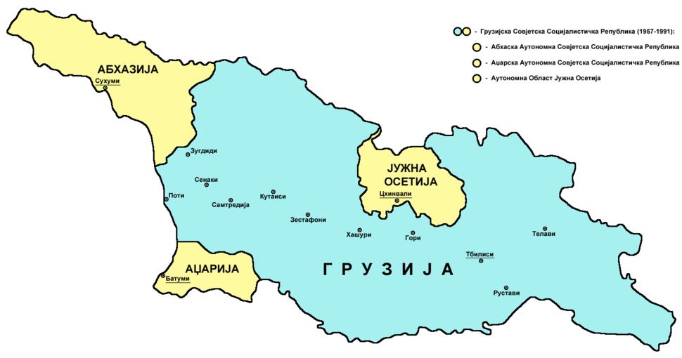 Georgian soviet republic (1957-1991)-sr