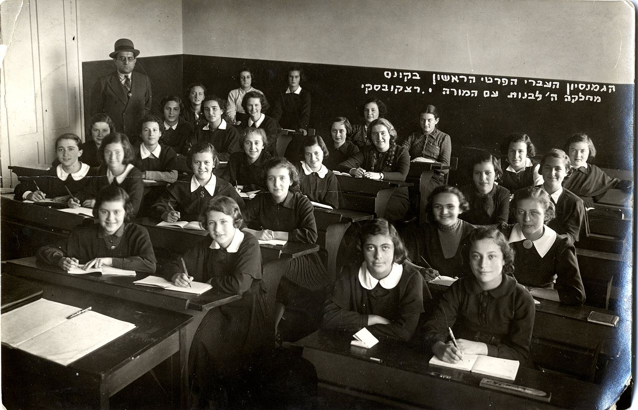 File:Girls class, 5th form, in the Hebrew Realgymnasium of Kaunas ...