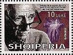 Gjon Mili 2008 stamp of Albania.jpg
