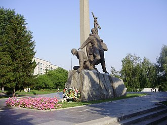 Verkhnodniprovsk - WW2 memorial in Verkhniodniprovsk