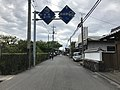 Gofukumachisuji Street in Hagi Castle Town 3.jpg