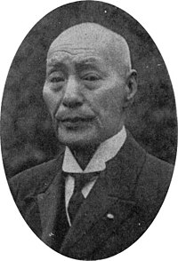 Goro Oka, former superintendent of the Girls' High School attached to the Tokyo Women's Higher Normal School.jpg