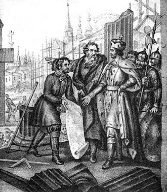 Yaroslav II of Vladimir - Grand Prince Yaroslav rebuilds the cities of Rus' after Tatar invasion by Boris Chorikov.