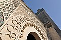 Grande Mosquée de Paris, Paris 5e 008.JPG