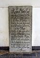 Gravestone of Henry Stirling at Fort Marlborough, Bengkulu 2015-04-19.jpg