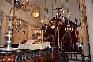 Great Synagogue Engineer's Ln.jpg