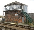 Greatham Signal Box near Hartlepool - geograph.org.uk - 1576444.jpg