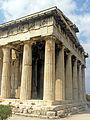 Greece-0275 (2215099245).jpg