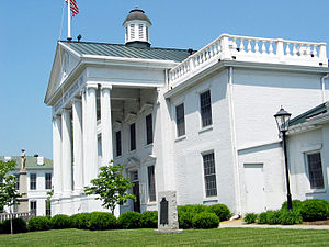 Greensville County, Virginia - Image: Greensville Emporia Courthouse