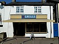 Greggs Cowbridge - panoramio.jpg