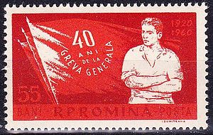 1920 Romanian general strike - 1960 postage stamp commemorating the strike, issued by the Romanian People's Republic.