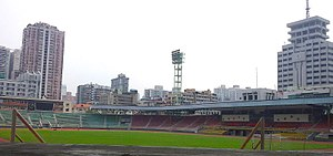 1991 FIFA Women's World Cup - Image: Guangdong Provincial People's Stadium