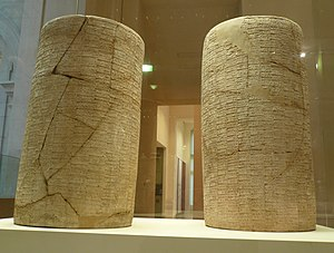 Gudea cylinders - Two cylinders telling of the construction of the temple of Ninurta (Ningursu), Girsu. 2125 BC. Terra cotta. Louvre Museum