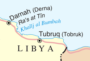 Gulf of Bomba - The Gulf of Bomba lies on the coast of Libya between Derna and Tobruk.