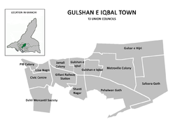 Union councils of Gulshan e Iqbal Town
