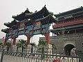 Guojifang, Juyong Pass, Beijing, China1.jpg