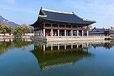 Gyeonghoeru (Royal Banquet Hall) at Gyeongbokgung Palace, Seoul.jpg