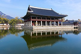 Gyeonghoeru (Royal Banquet Hall) at Gyeongbokgung Palace, Seoul.jpg