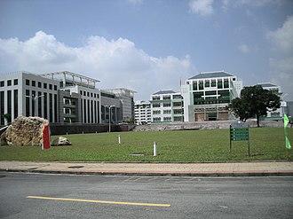Guangzhou University of Chinese Medicine - Image: Gzucm 3