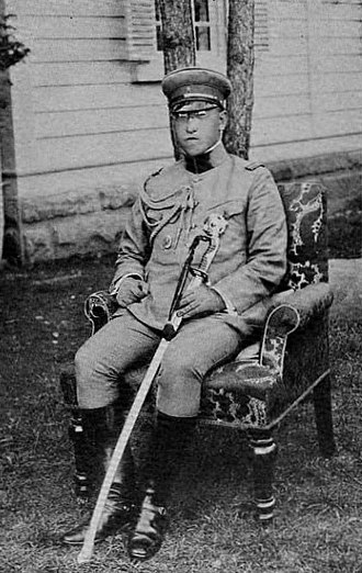 Prince Kaya Tsunenori - Image: HIH Kaya Tsunenori
