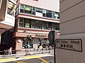 HK 中環 Central 奧卑利街 Old Bailey Street Hollywood Road October 2020 SS2.jpg