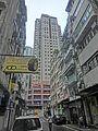 HK 大坑 Tai Hang 安庶庇街 Ormsby Street view Wun Sha Tower Apr-2014.JPG