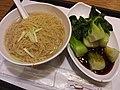 HK 牛頭角 Ngau Tau Kok night 觀塘花園大廈 Kwun Tong Garden Estate shop 一粥麵 Super Super Restaurant food October 2018 SSG 07.jpg