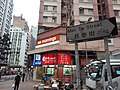 HK 紅磡 Hung Hom 德民街 Tak Man Street 黃昏 evening March 2020 SS2 17.jpg