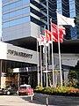 HK 金鐘 Admiralty 香港萬豪酒店 JW Marriott Hotel 棋杆 flagpoles December 2020 SS2 09.jpg