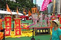 HK 銅鑼灣 CWB 維多利亞公園 Victoria Park for 01-July 舞獅子 Chinese Lion Dance event June 2018 IX2 慶祝香港回歸 Transfer of sovereignty over of Hong Kong 41.jpg