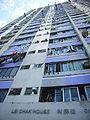 HK ALC Estate Lei Chak House wd.JPG