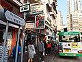 HK Aberdeen 香港仔 December 2019 SSG 40.jpg