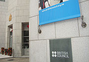 British Council, Hong Kong